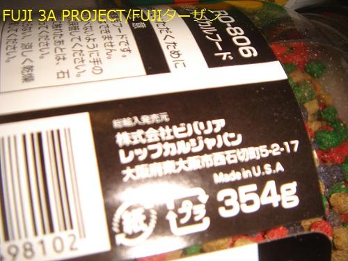 004_20121230110322.jpg