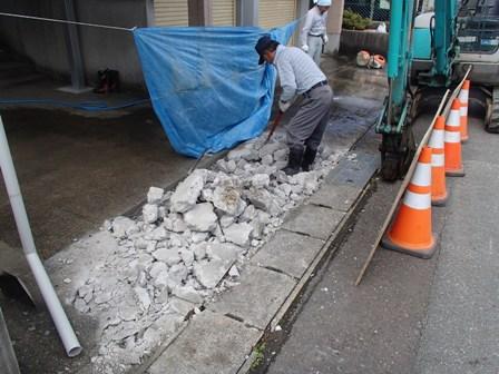 土間コンクリート 解体 小