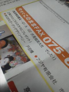 NEC_08685.jpg