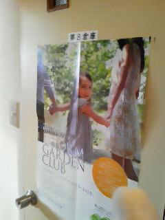 NEC_0868_20121122111823.jpg