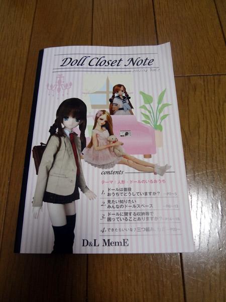 DCN2_ ①