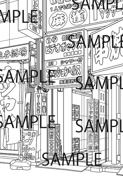 漫画背景素材「雑居ビルの風俗店入口」イラスト