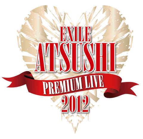 Atsushi-2012.jpg