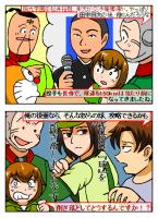 桐光学園の松井裕樹、5球団指名の中、楽天が獲得。