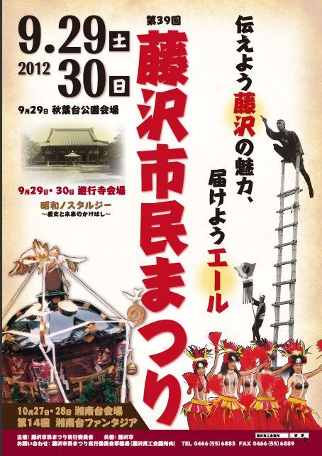 2012_maturi-p.jpg