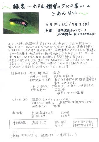 CCI20120627_0000.jpg