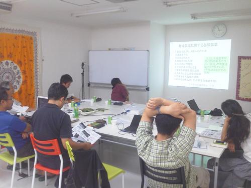 NEC_123.jpg