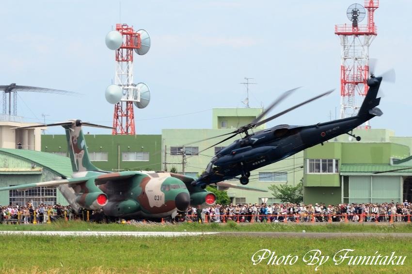 24520静浜基地航空祭 (24)