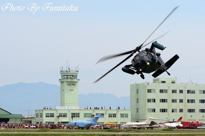 24520静浜基地航空祭 (25)