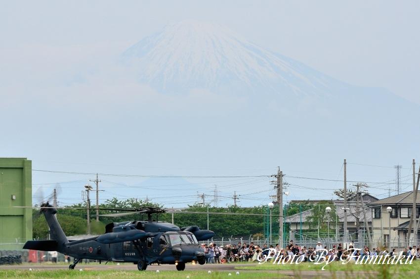 24520静浜基地航空祭 (2)