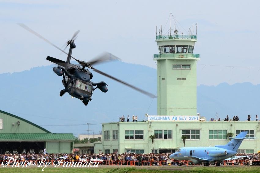 24520静浜基地航空祭 (34)