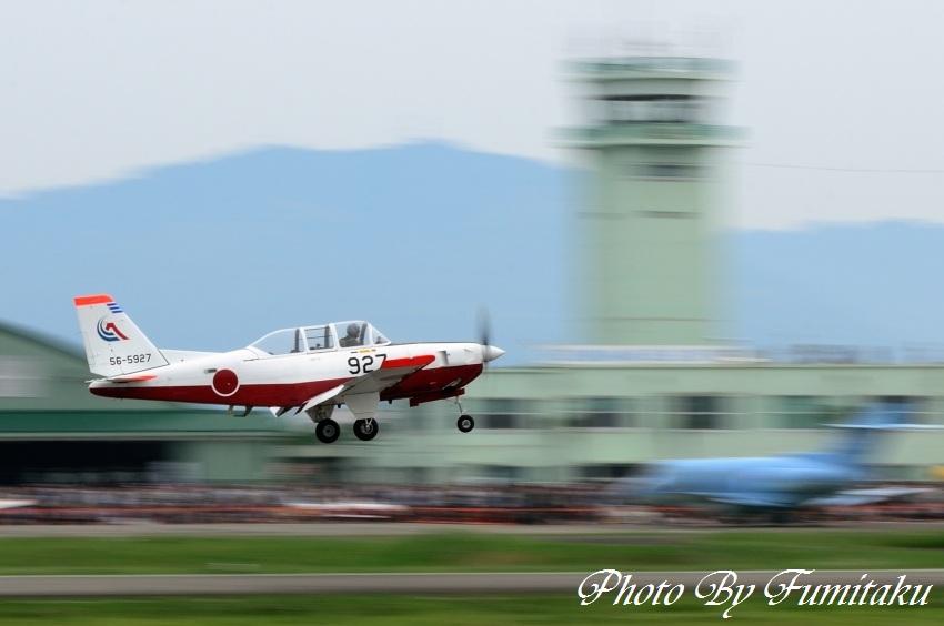 24520静浜基地航空祭 (13)