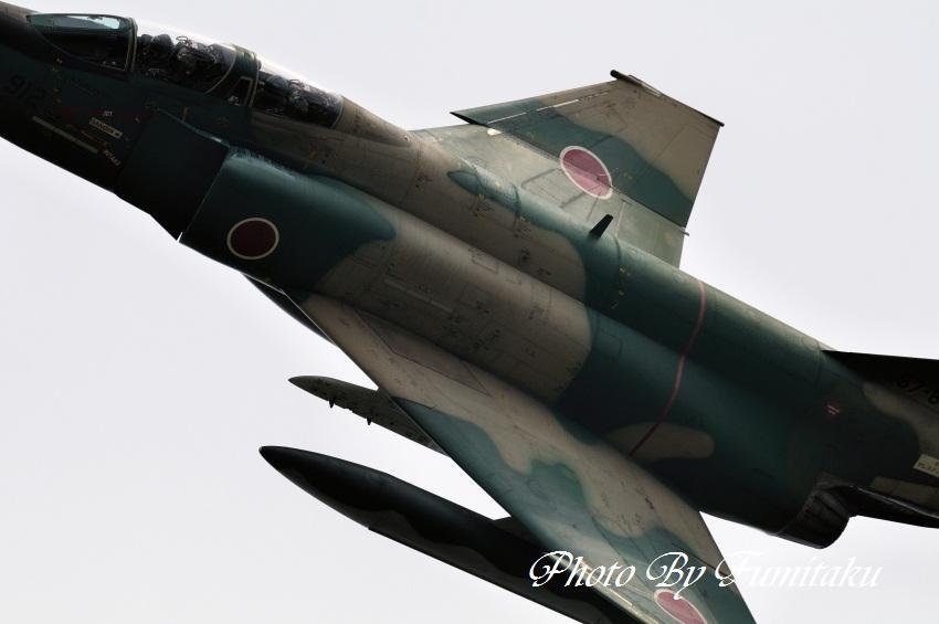 24520静浜基地航空祭 (27)
