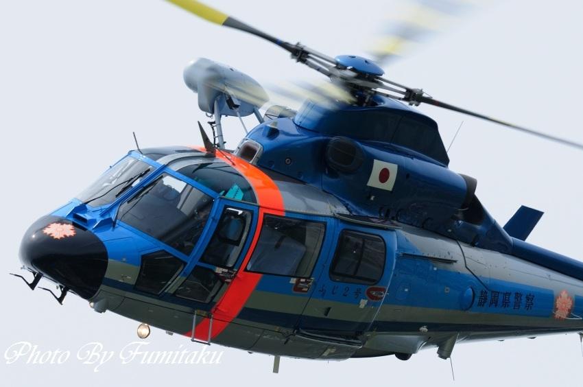 24520静浜基地航空祭 (41)