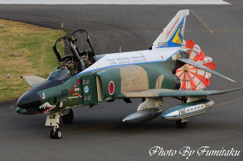 24520静浜基地航空祭 (61)