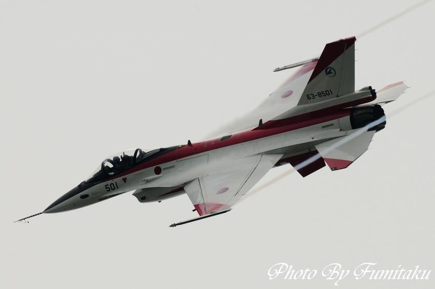 24520静浜基地航空祭 (55)