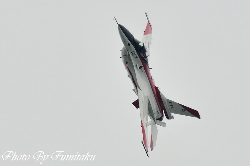 24520静浜基地航空祭 (46)