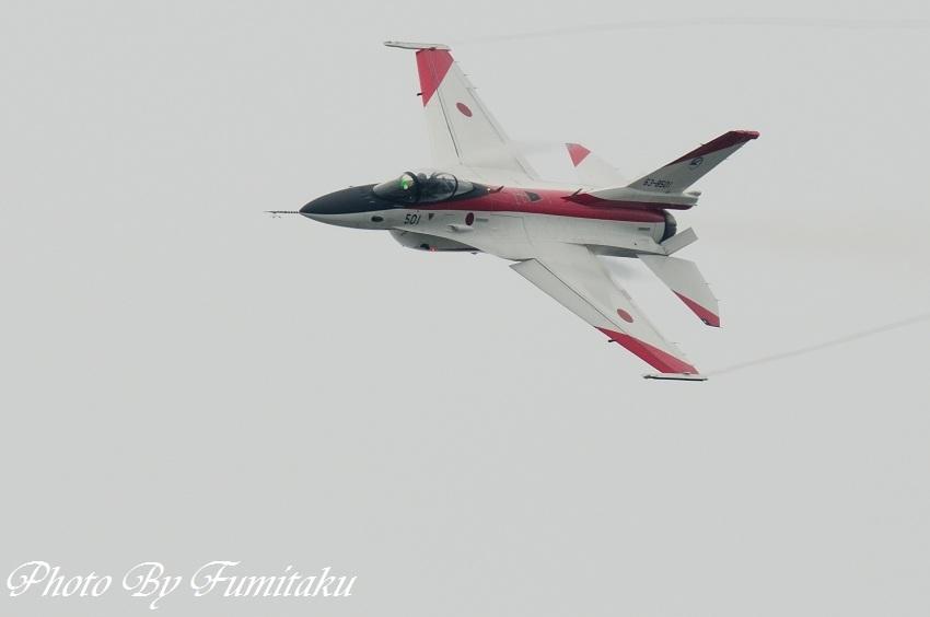 24520静浜基地航空祭 (47)