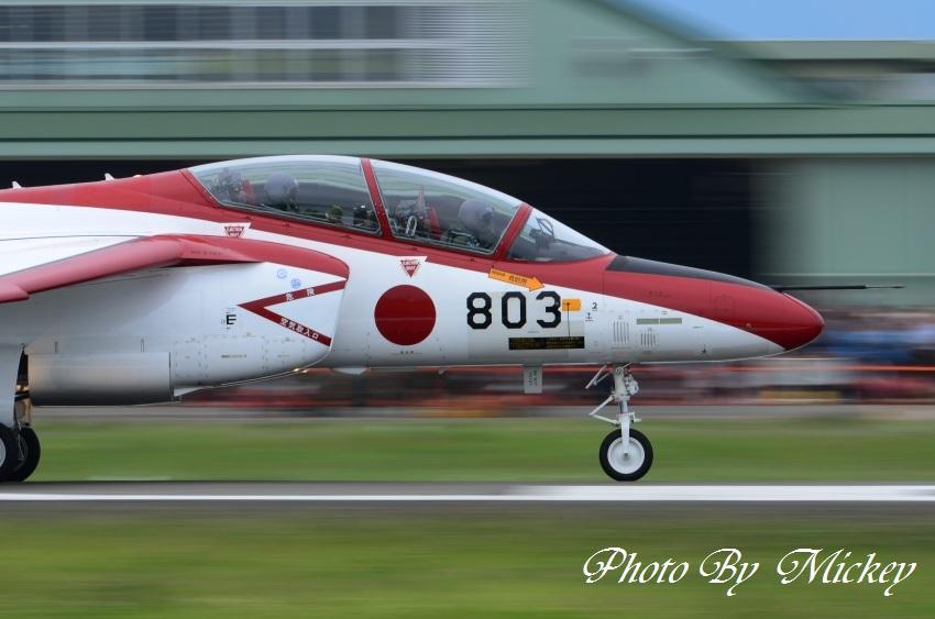 24520静浜基地航空祭 (4)