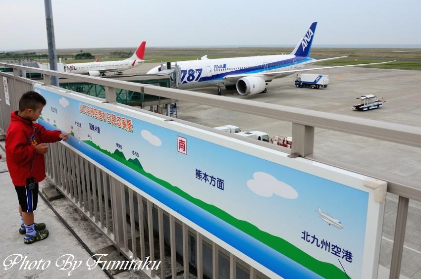 24602山口宇部空港 (6)