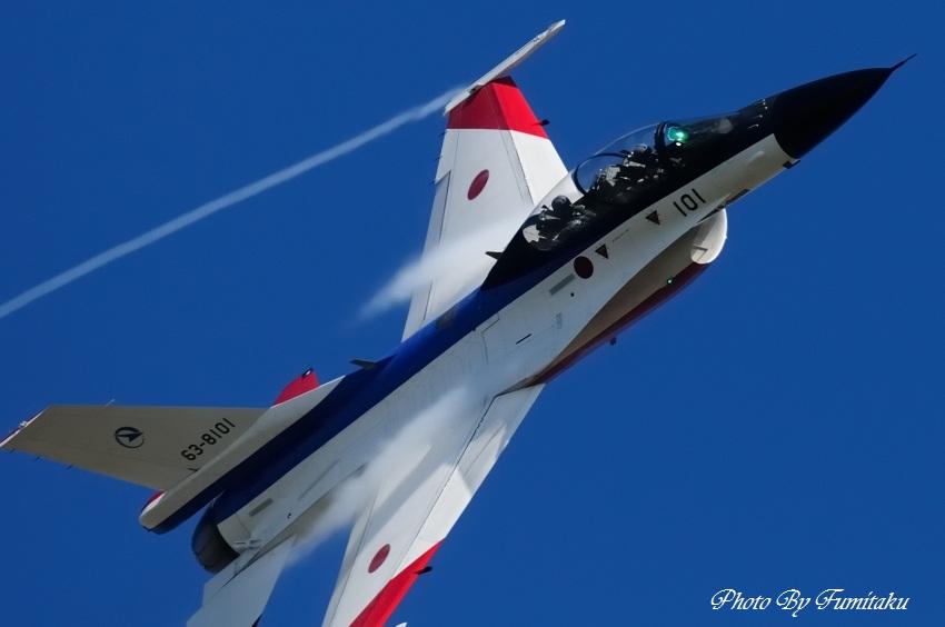 241028岐阜基地航空祭 (45)