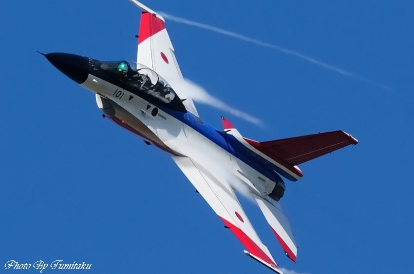 241028岐阜基地航空祭 (32)