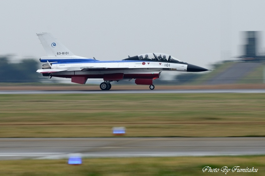 241028岐阜基地航空祭 (48)