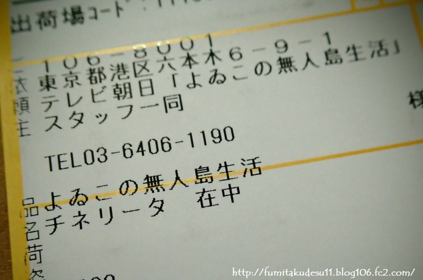 260204セントレア1 (14)