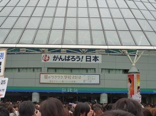 wakuwaku616.jpg