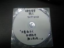 続・我が逃走-CA390697.JPG
