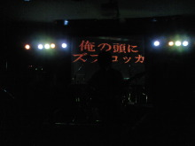 続・我が逃走-CA390707.JPG