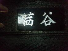 続・我が逃走-101212_0400~01.jpg