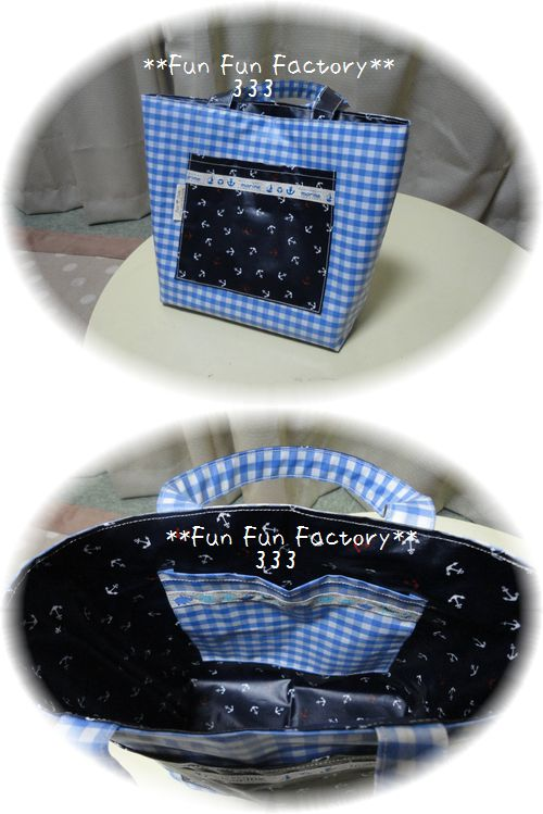 funfun333