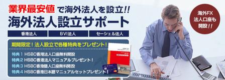 index_20130111050906.jpg