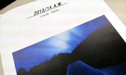 20120809_145810.jpg
