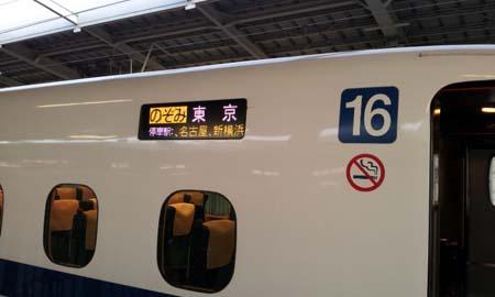 20121019_063223.jpg