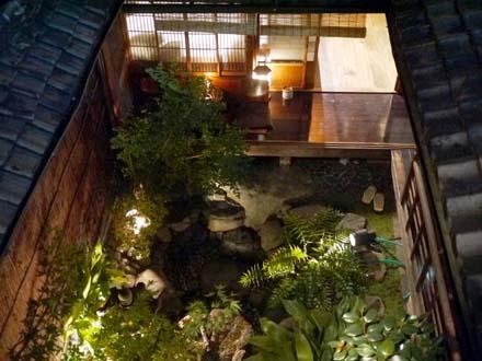 1000 Images About Courtyard Gardens Tsuboniwa On Pinterest