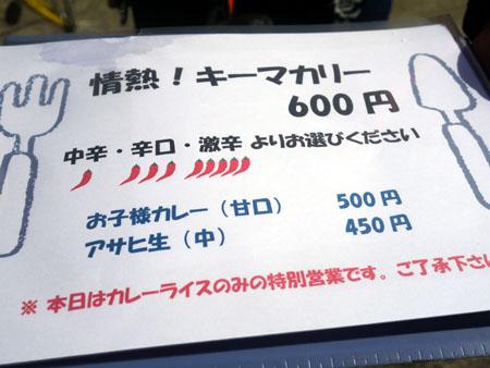 P1000912.jpg