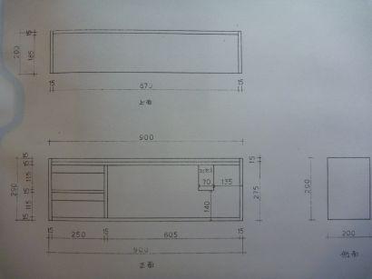 P1120474.jpg