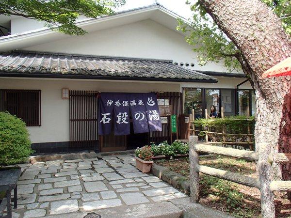 2012092121.jpg