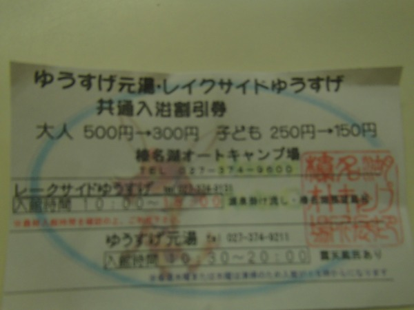 2012092145.jpg