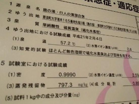 20121121101.jpg