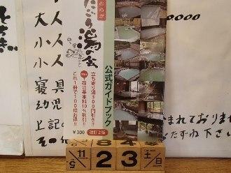 20121121152.jpg