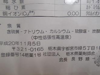 20121121166.jpg