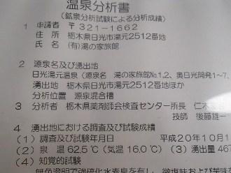 20121121167.jpg