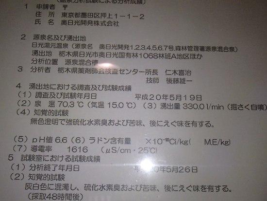 20121121183.jpg