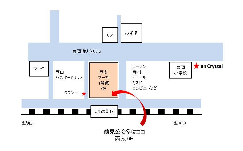 地図鶴見公会堂
