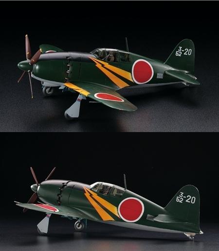 雷電21型