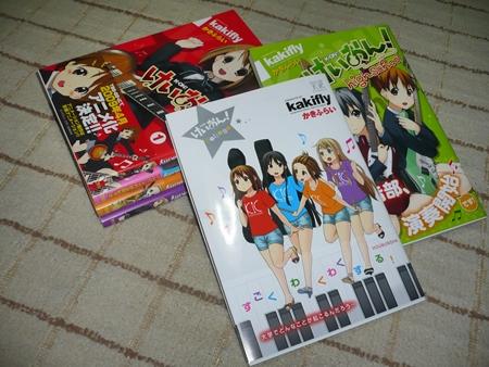 2012.11.3コミック01