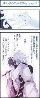弥生さんリク絵2